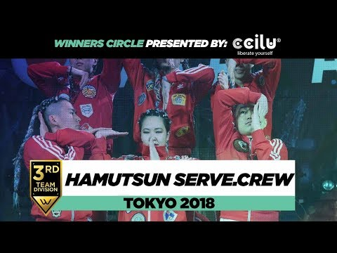 Hamutsun Serve.Crew | 3rd Place Team Division | Winners Circle | World of dance Tokyo 2018