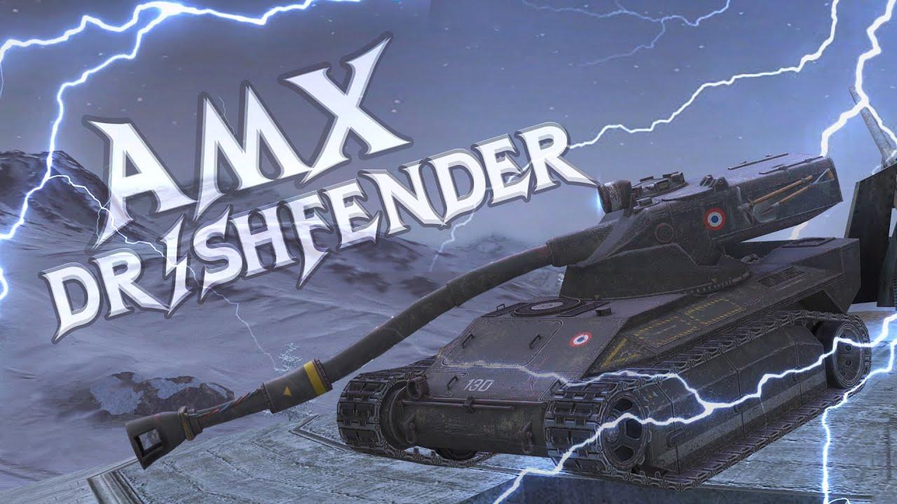 AMX Дрищфендер / WoT Blitz