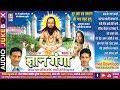 द्वारिका बर्मन-रामजी लहरे-पंथी गीत-ज्ञान गंगा भाग 04 माता सफुरा मृत्यु cg panthi satnam bhajan
