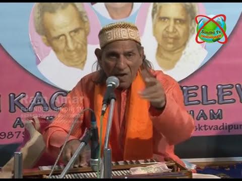 Sindhi Satsang by Bhai Tilokaram - Uploaded by Ram Amarnani, Founder, Sindhi Tv On GTPL Network