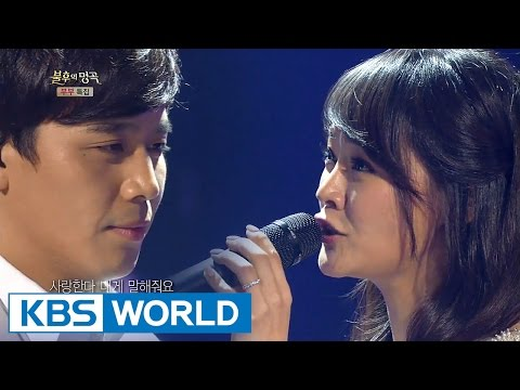 Kim SoHyun & Son JunHo - The Phantom of the Opera | 김소현 & 손준호 - 뮤지컬 [오페라의 유령] 메들리 [Immortal Songs 2]