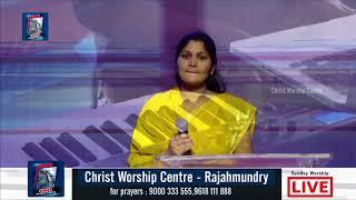 దవళావర్ణుడు నా ప్రియా యేసుడు   Mrs Nissy Paul   Christ Worship Centre  