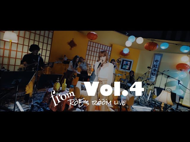 RöE-ロイ-「RöE's rööm live Vol.4」LIVE映像