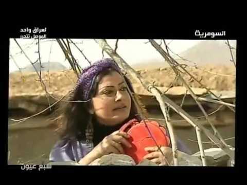 المسلسل العرقي سبع عيون - الحلقة ١ motarjam