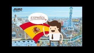 Испанский язык. Простое и сложное предложение.