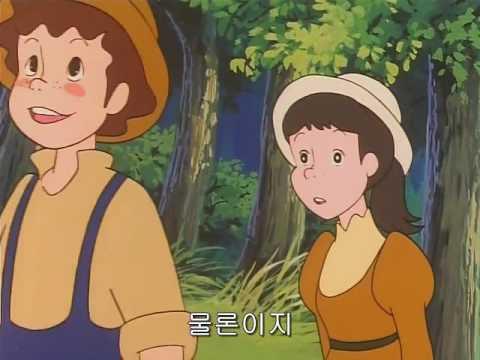 トム・ソーヤーの冒険 17話「運の悪い日」