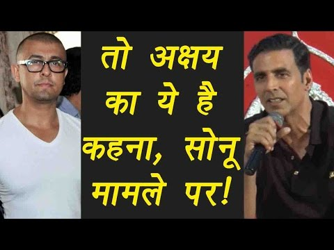 Thumbnail: Sonu Nigam Azaan Controversy: Akshay Kumar REACTS on the issue | FilmiBeat
