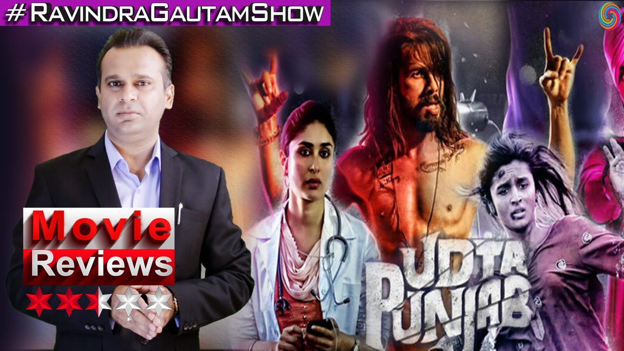Download Unbiased Movie Review of Udta Punjab   Ravindra Gautam Show