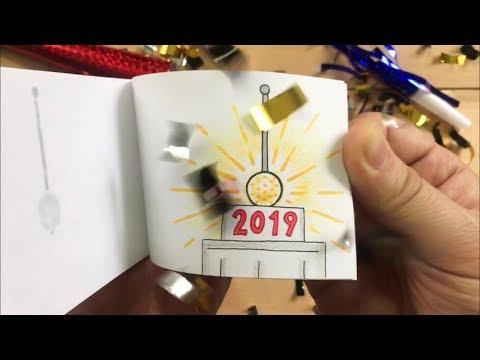 New Years Pole Dance Flipbook