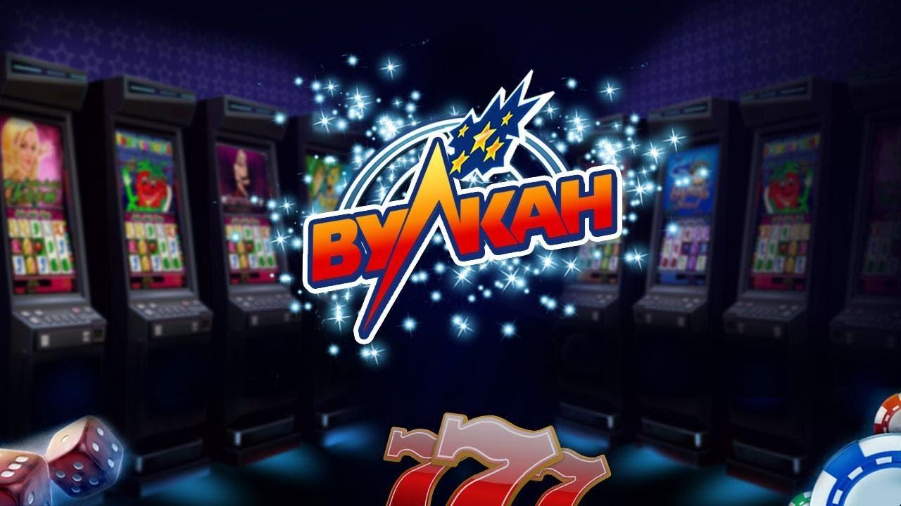 Самая прибыльная игра в казино вулкан американская рулетка казино правила