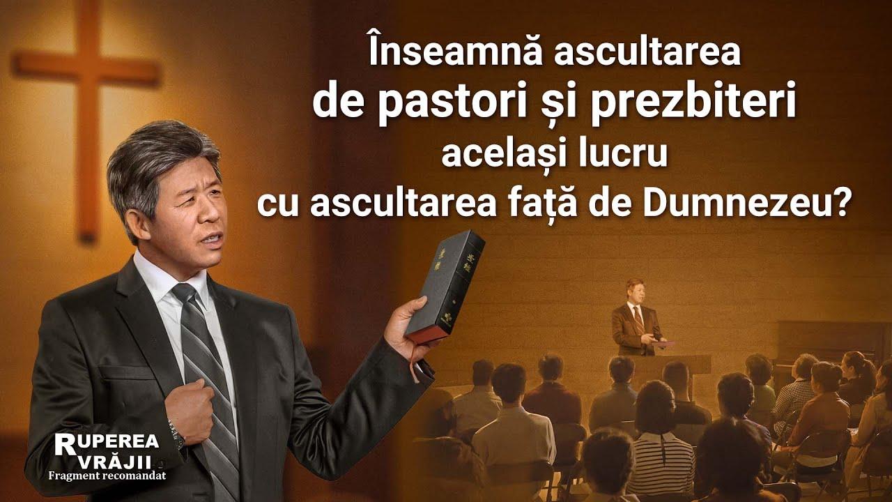 """Film creștin """"Ruperea Vrăjii"""" Fragment 6 - Înseamnă ascultarea de pastori și prezbiteri acelaşi lucru cu ascultarea față de Dumnezeu?"""