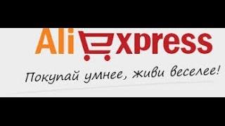 Aliexpress store. Товары из китая оптом.(, 2014-10-30T23:15:22.000Z)