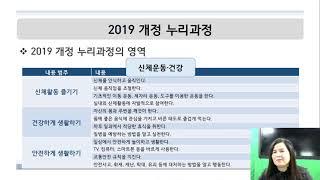 EZEN_아동안전관리_고현교수님_0131