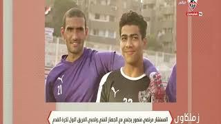 المستشار مرتضى منصور يجتمع بالجهاز الفنى ولاعبى الفريق الأول لكرة القدم - زملكاوى