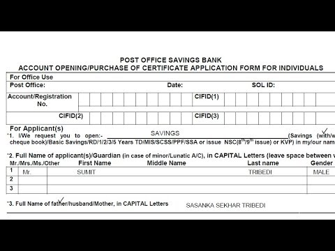 office application asli aetherair co form post