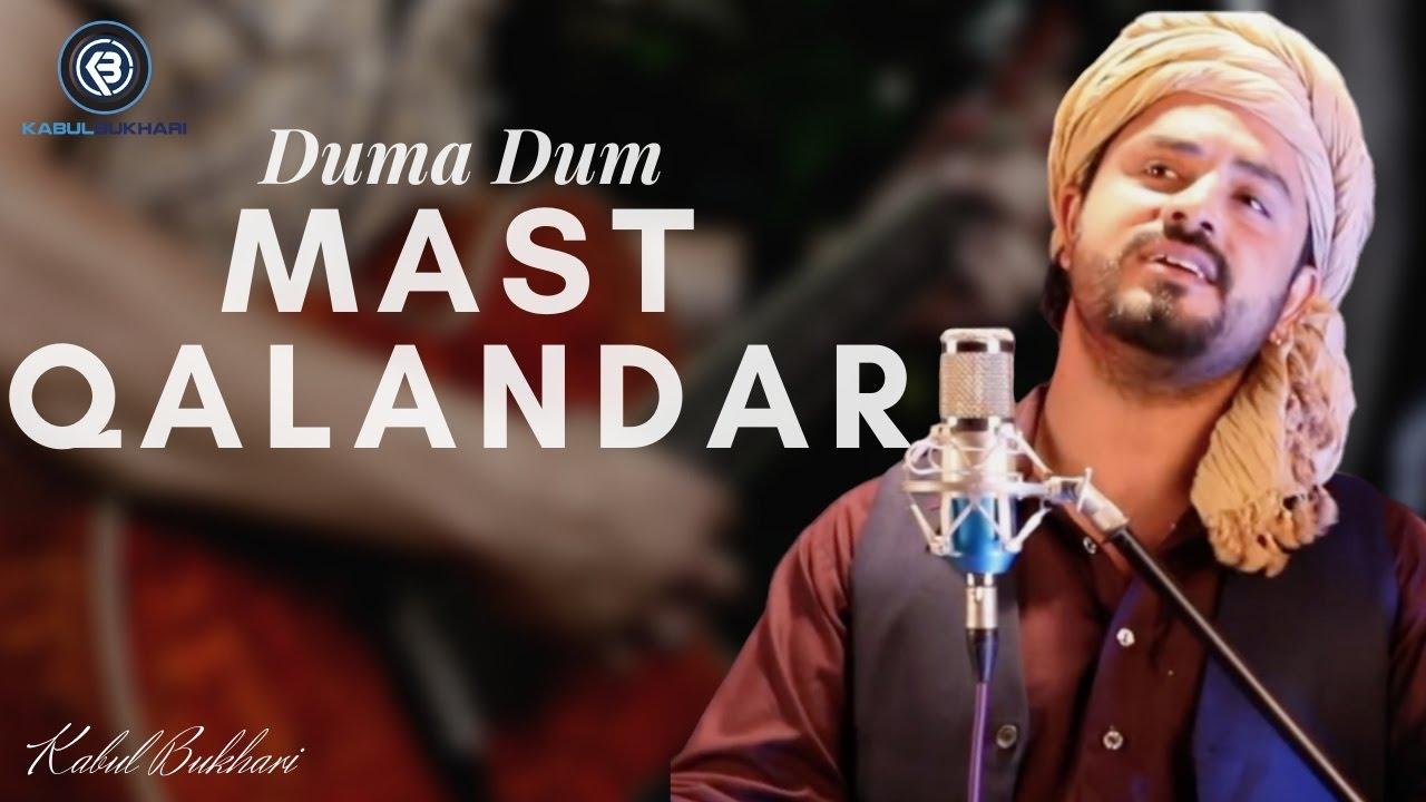Download Duma Dum Mast Qalandar | Kabul Bukhari | Sufi Song | Hazrat Ameer Khusro | Hazrat Baba Bulhe Shah
