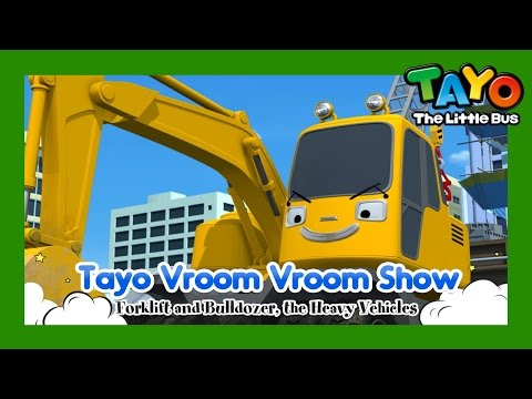 The Heavy Vehicles of the Town l Tayo Vroom Vroom Show l Tayo the Little Bus