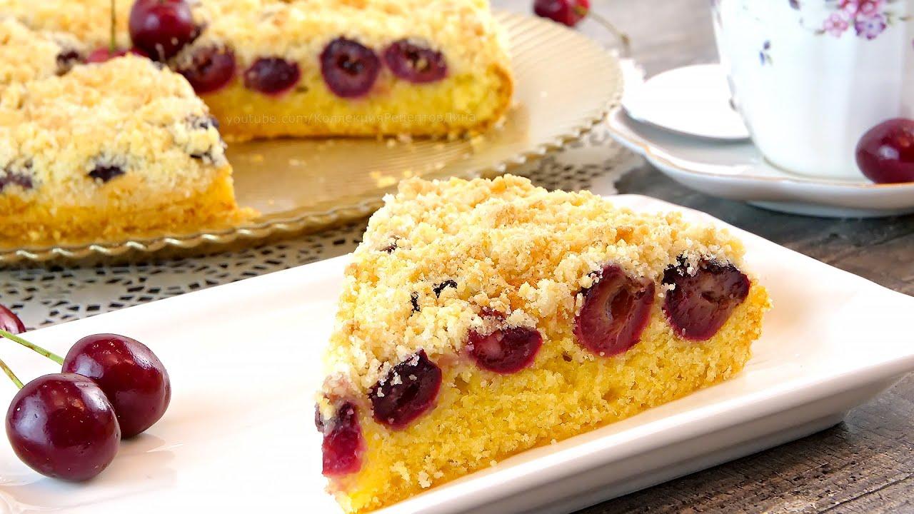 Нежный летний пирог с вишней или черешней с хрустящей крошкой в аэрофритюрнице!