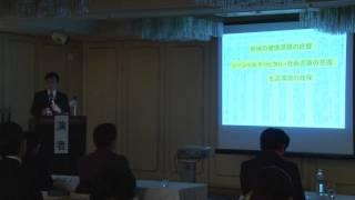 新潟のソーシャルキャピタルを考える 基調講演