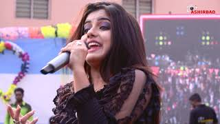 Aa Re Pritam Pyaare | Rowdy Rathore | Bollywood Hits Song | Live Singing Sanchita Chatterjee