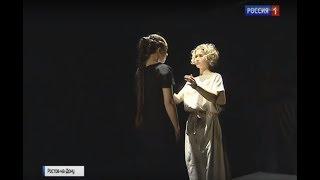В Ростове представили спектакль «Медея», а в Новочеркасске «Чайку русской сцены»