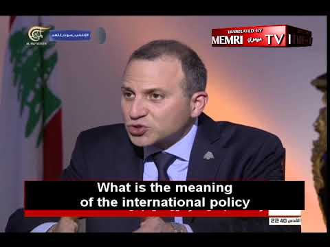 Lebanese FM Gebran Bassil: There Is an International Conspiracy to Keep Syrian Refugees in Lebanon