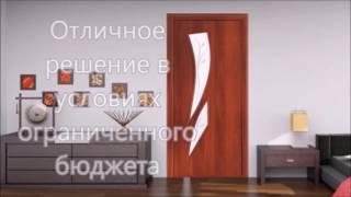 видео сайт браво двери