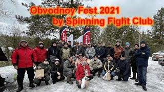 Соревнования по ловле хищной рыбы 2021 Обводной канал