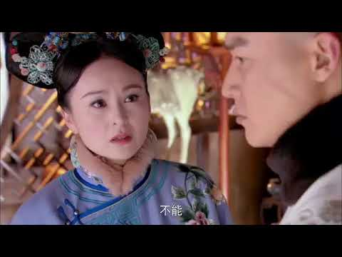 宫锁连城 HD 第29集 The Lost Daughter
