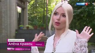 Жители Рублевки - ИДИОТЫ