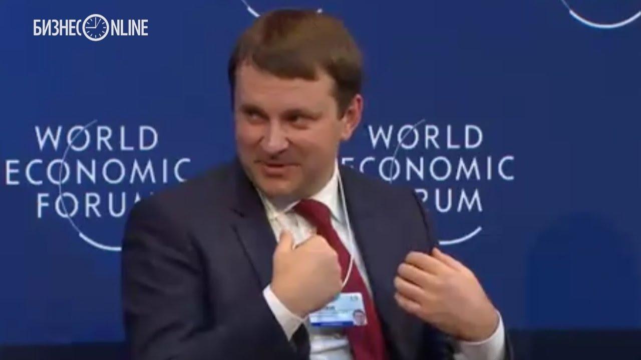 Орешкин ответил на вопрос о России после Путина