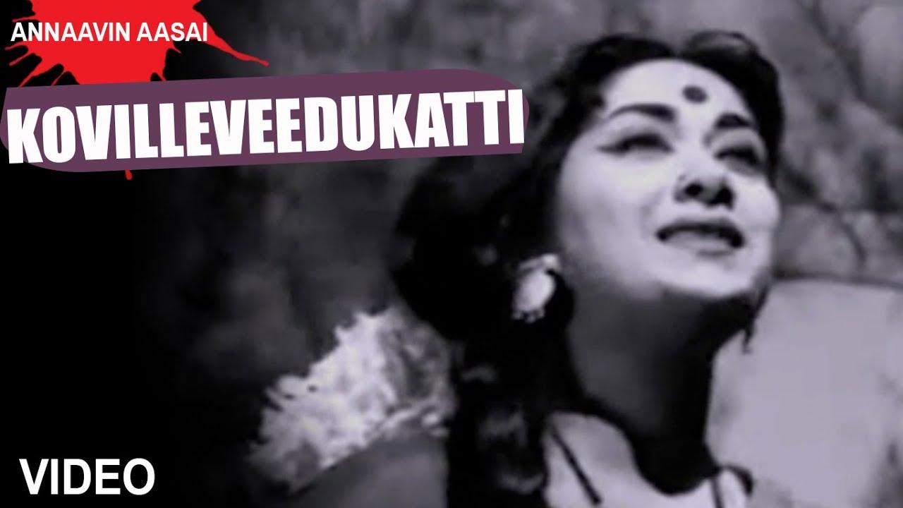 "Poojaikku Vandamalar Tamil Full Movie Gemini Ganesan: ""Kovilleveedukatti"" Video Song"