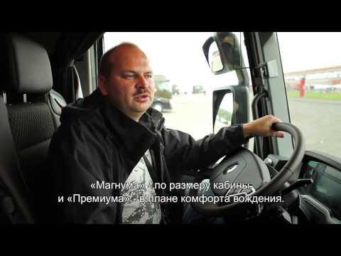 Renault T Renault Trucks Тягач Renault T отзывы владельцев Официальные партнеры Renault Trucks