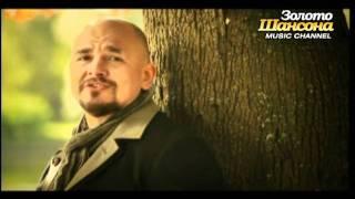 Сергей Трофимов - Не рассказывай