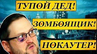СМЕШНЫЕ МОМЕНТЫ С KUPLINOV PLAY [HITMAN, HOT LAVA, DOLLY, GRANDPA]
