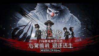 秀康直播~跟人皇們的四黑【第五人格】#297 thumbnail