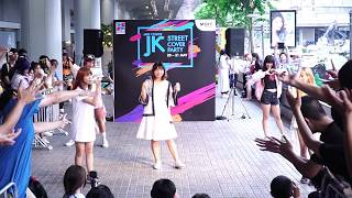 'Carnival' cover 'Heavy rotation'(AKB48) MBK Center JK Street Cover...
