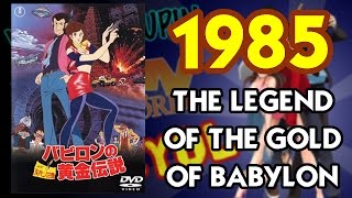 1985 - The Legend of The Gold of Babylon - #YEAROFLUPIN