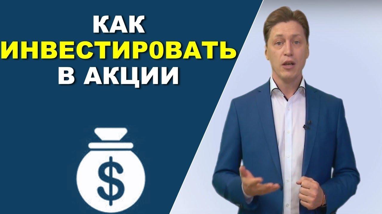 Инвестируйте в обучение расчет кредита калькулятор онлайн росбанк