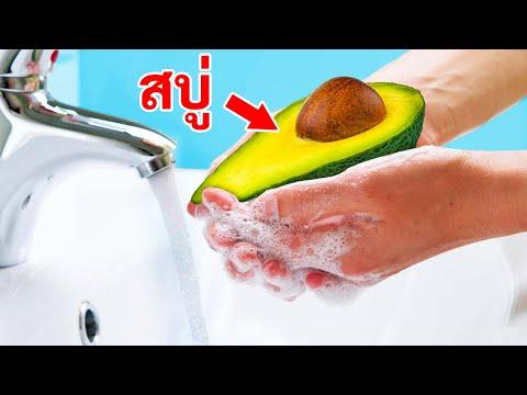 27 ไอเดียการทำสบู่ DIY สำหรับไว้ใช้ในห้องน้ำของคุณ