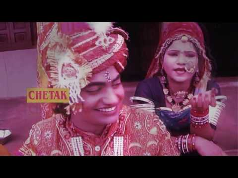 New Marwadi Viva Video 2017 Govind  Rawat Karwada