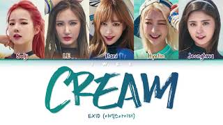 EXID (이엑스아이디) - CREAM (Han|Rom|Eng) Color Coded Lyrics/한국어 가…