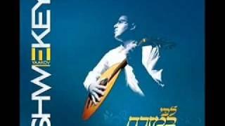 יעקב שוואקי - בואי בשלום by aviguri