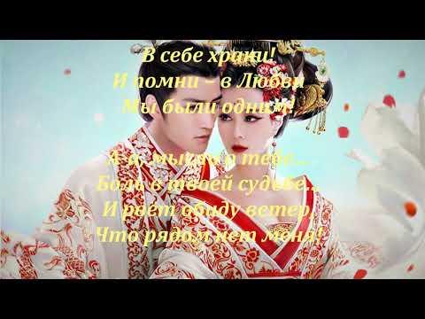 """Перевод песни — Димаш Кудайберген — """"Осенняя Печаль""""/""""Autumn Strong"""""""