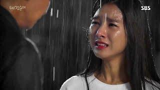 Наша Гап Сун|Удержи мое сердце