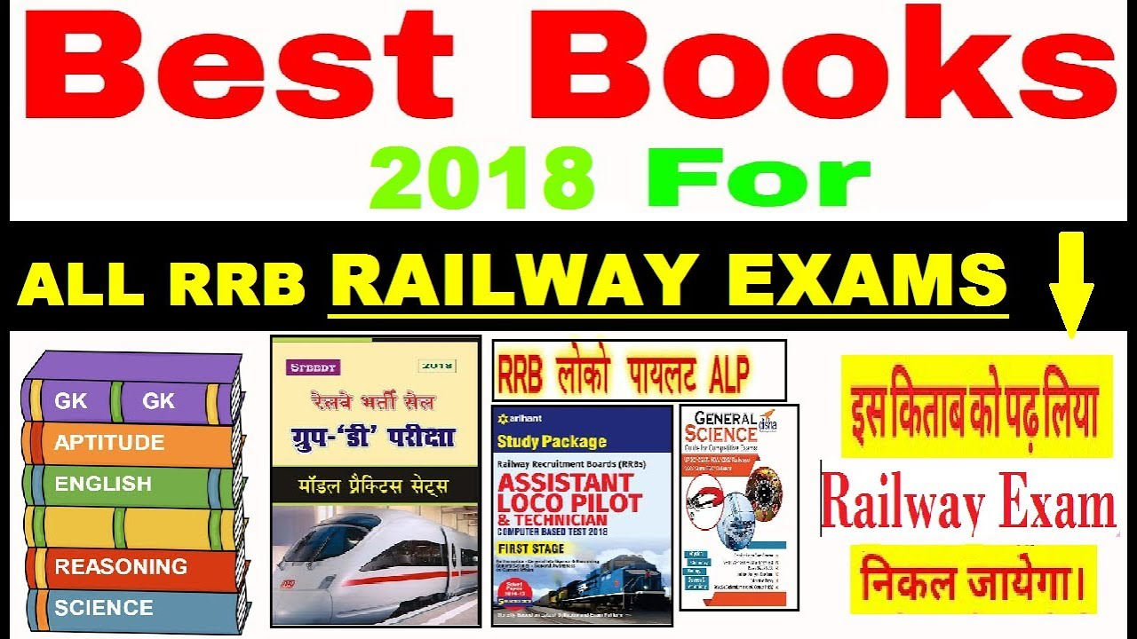 Top Best Books For Rrb Recruitment 2018 Railway Assistant Loco