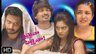Premaina Pellaina Sharatulu Vartistai | 19th August 2019 | Full Episode 25 | ETV Plus