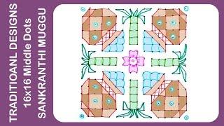 Rangoli Designs 16x16 Dots Traditional Sankranthi Pots Muggu - Sankranthi Special