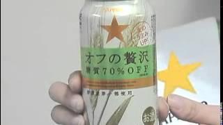 2010年サッポロビールイメージガールの中村果生莉さん 中村果生莉 検索動画 29