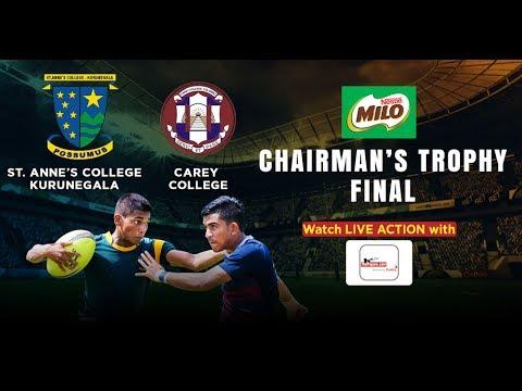 St. Anne's vs Carey - Milo Chairman's Trophy Final – 23rd Jun